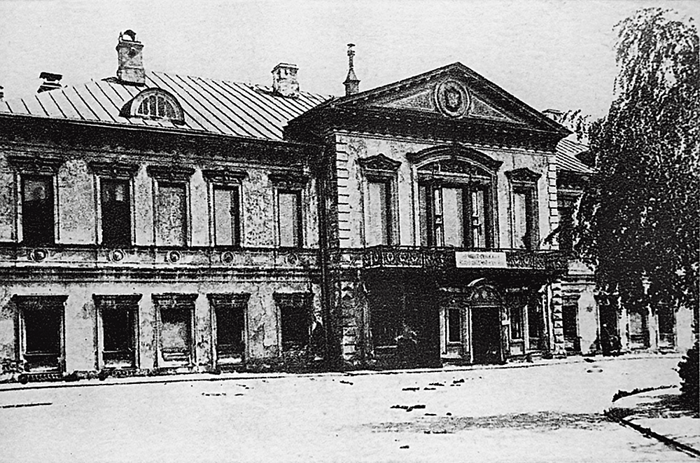 Photograph of the Trubetskoy Palace in the late 1920s. Courtesy of Collection Chtchoukine.