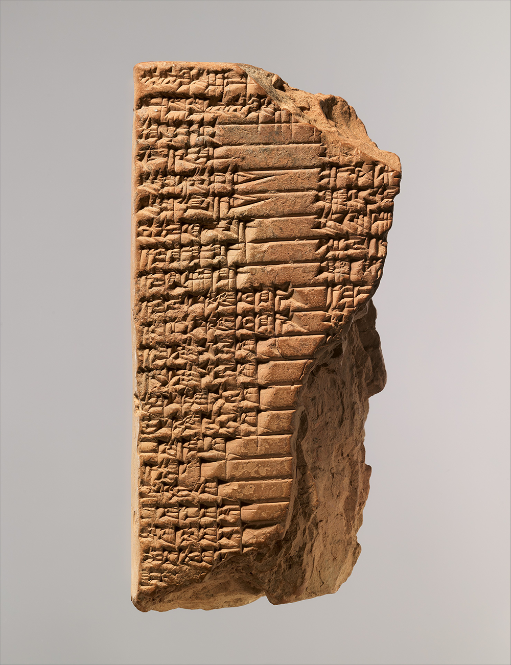 Old Babylonian balag to the mother goddess Aruru, cuneiform tablet, Mesopotamia, c. nineteenth–sixteenth century BC. The Metropolitan Museum of Art, Purchase, 1886.