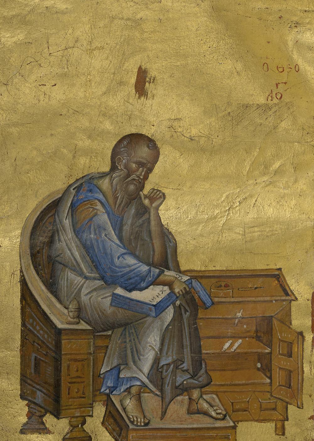 Saint John, late thirteenth century. © The J. Paul Getty Museum, Los Angeles. Digital image courtesy of the Getty's Open Content Program.