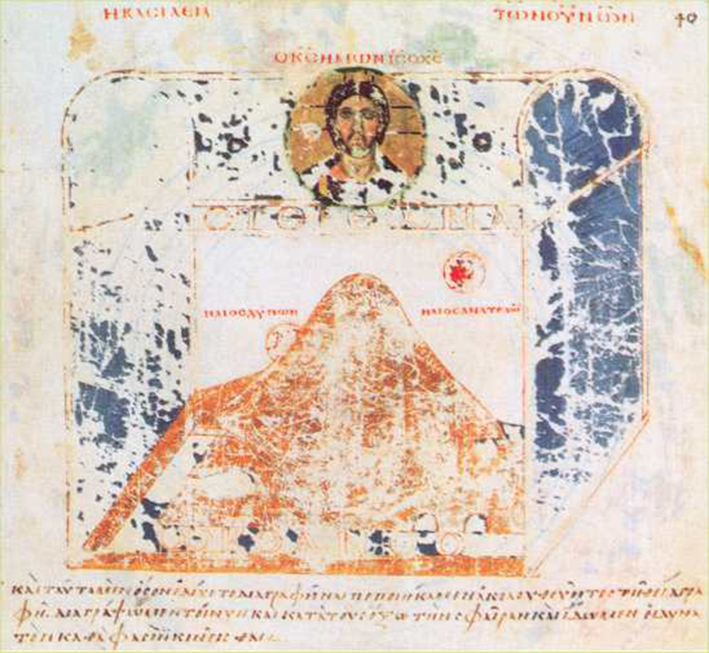 """Cosmas Indicopleustes pictured in his """"Christian Topography,"""" sixth century."""