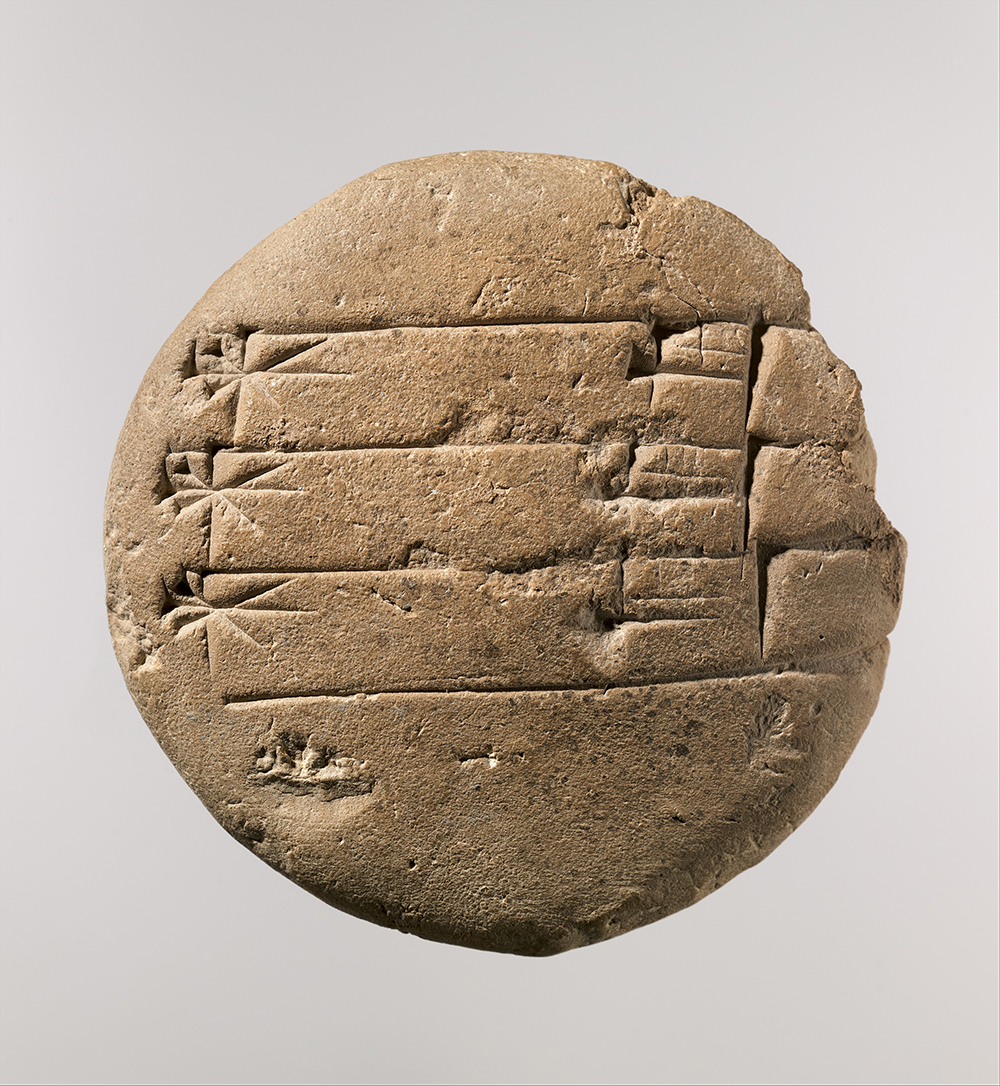 Cuneiform student-exercise tablet, Sumerian, c. 1900 BC.