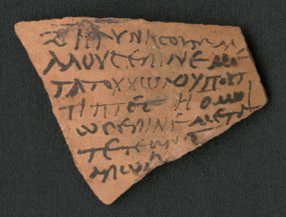 Ostracon with notes on the activities of a woman who drinks with other men and takes her husband's mattress and water jug, Elephantine, circa second century.