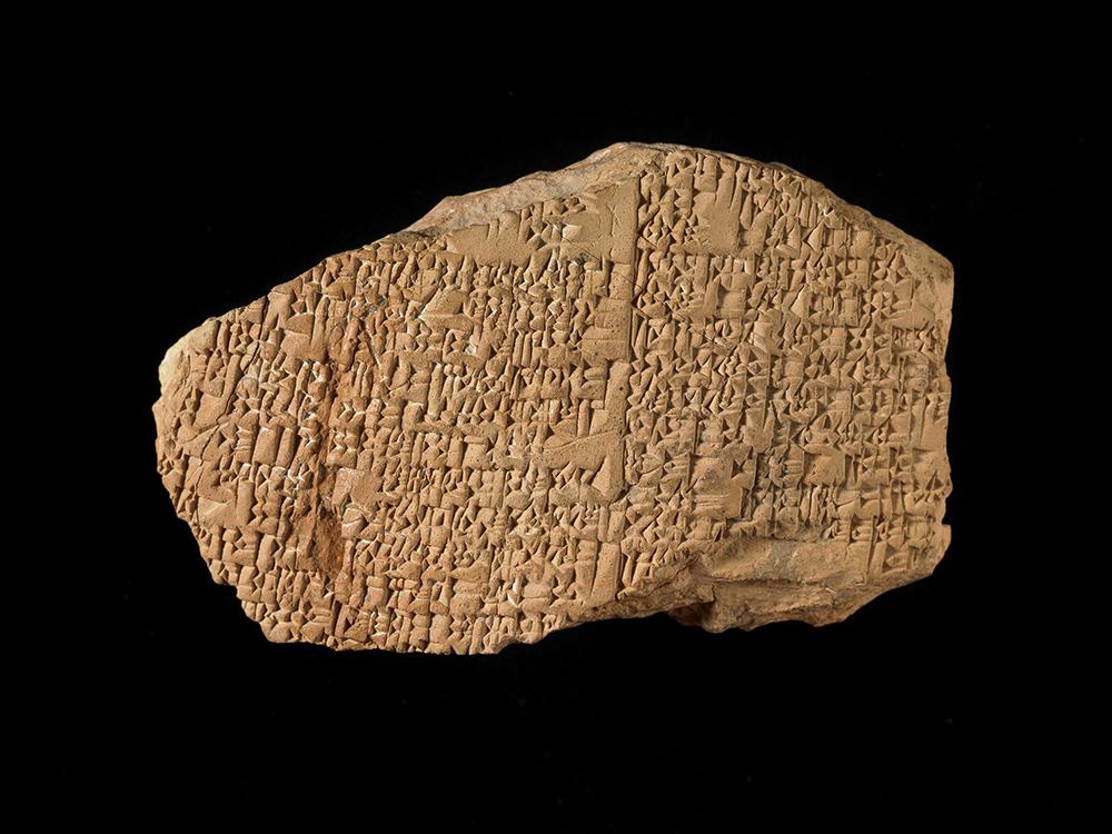 Epic of Gilgamesh, tablet 10, Old Babylonian, c. 2000–1600 BC.