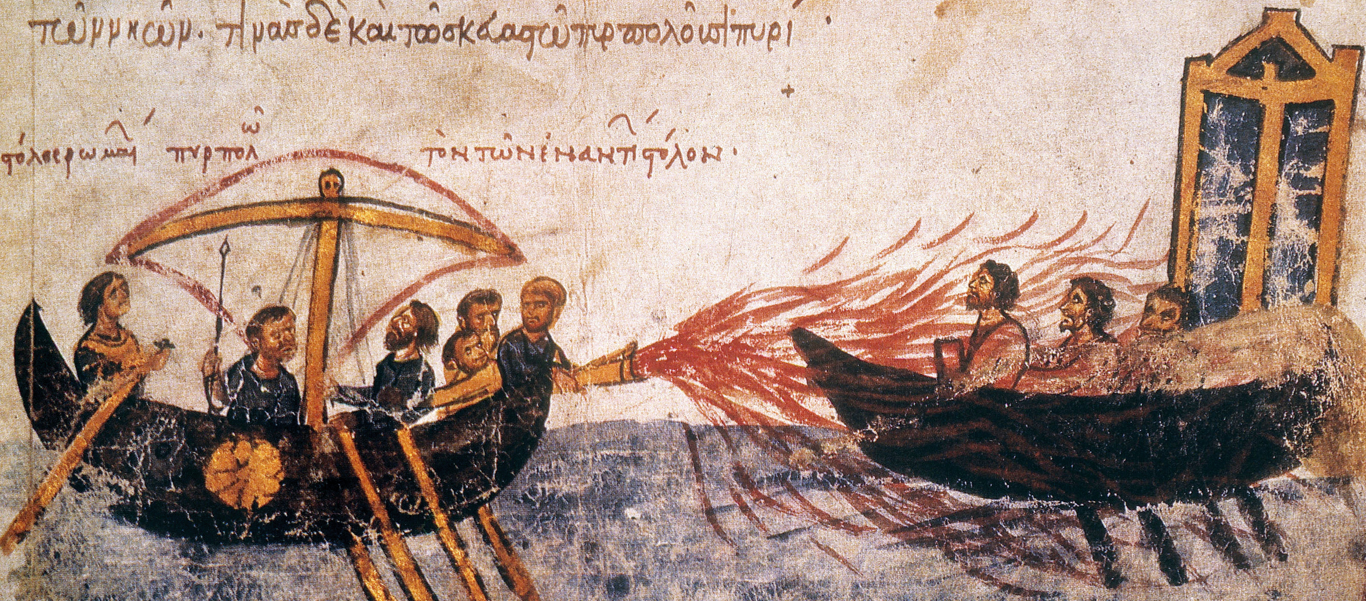 "Use of ""Greek fire"" against an enemy fleet, illustration from the Madrid Skylitzes, twelfth century. National Library of Spain, Madrid."