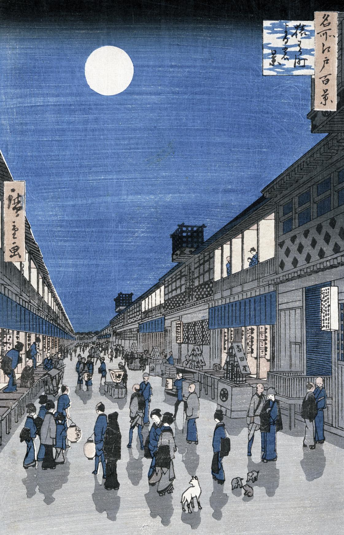 Night View of Saruwaka Street, by Ando Hiroshige, 1856.
