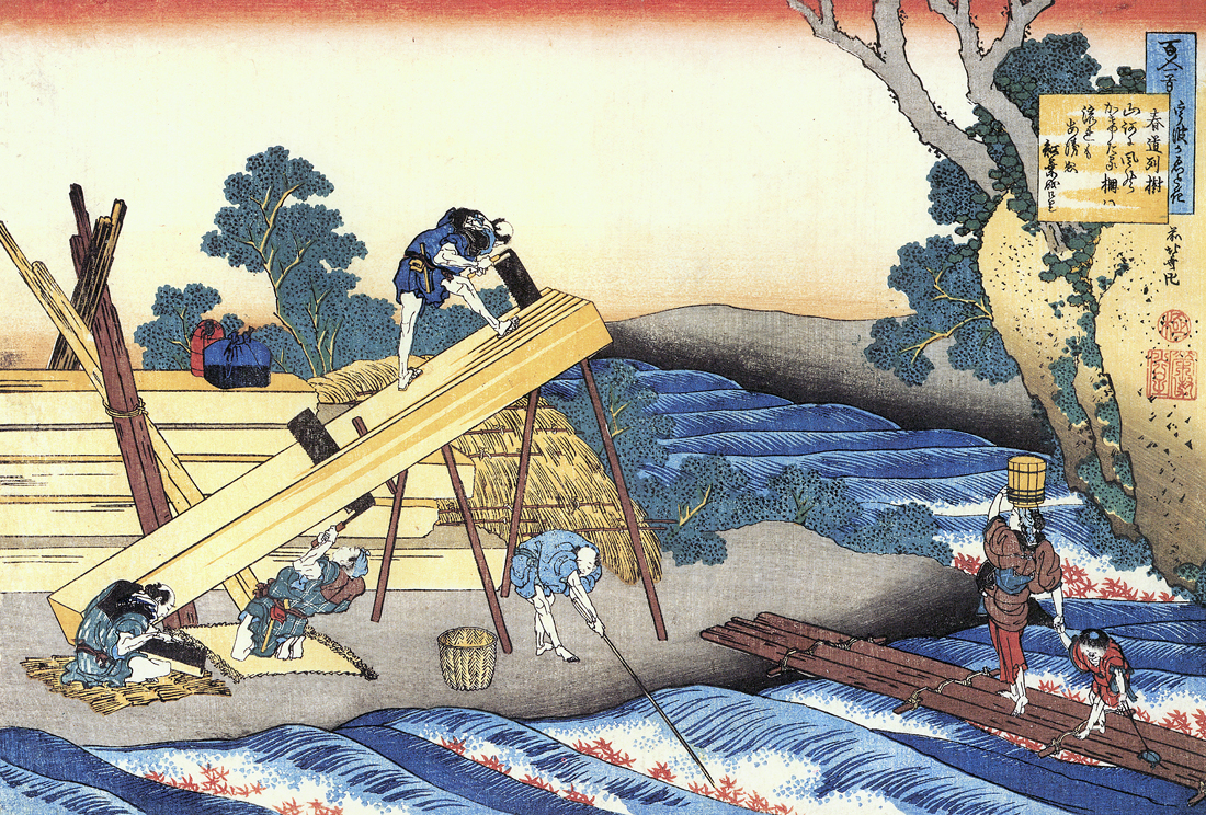 Woodworkers, by Hokusai Katsushika, from Pictures of 100 Poems by 100 Poets, Explained by the Nurse, c. 1838. Brooklyn Museum, New York
