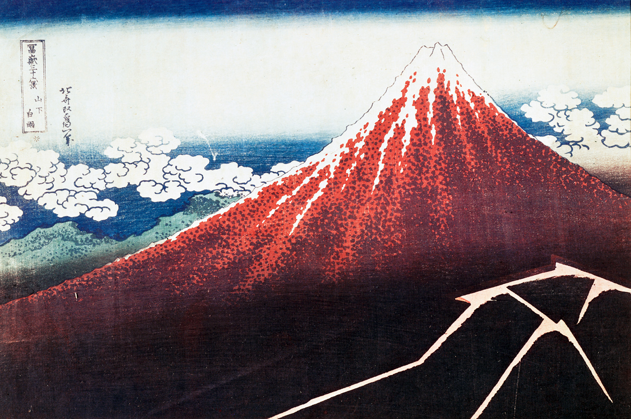 Lightning on Mount Fujiyama, by Katsushika Hokusai, c. 1823. Art Institute of Chicago, Illinois.