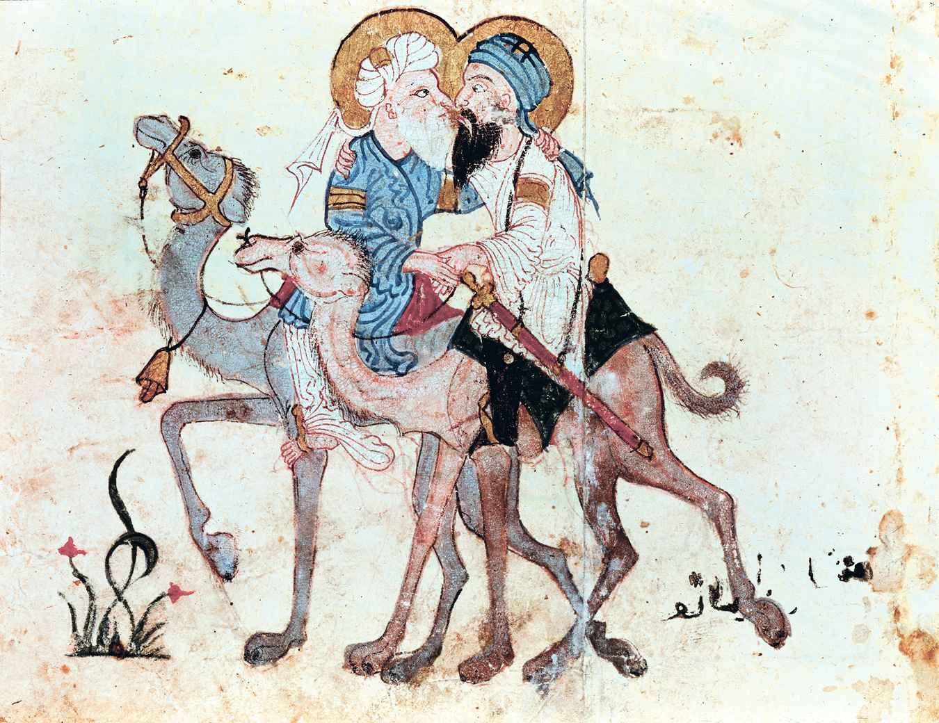 Farewells before the return to Mecca, from a manuscript of al-Hariri's Maqamat, Baghdad, c. 1240. National Library of France, Department of Manuscripts, Ms. 3929 f. 122.