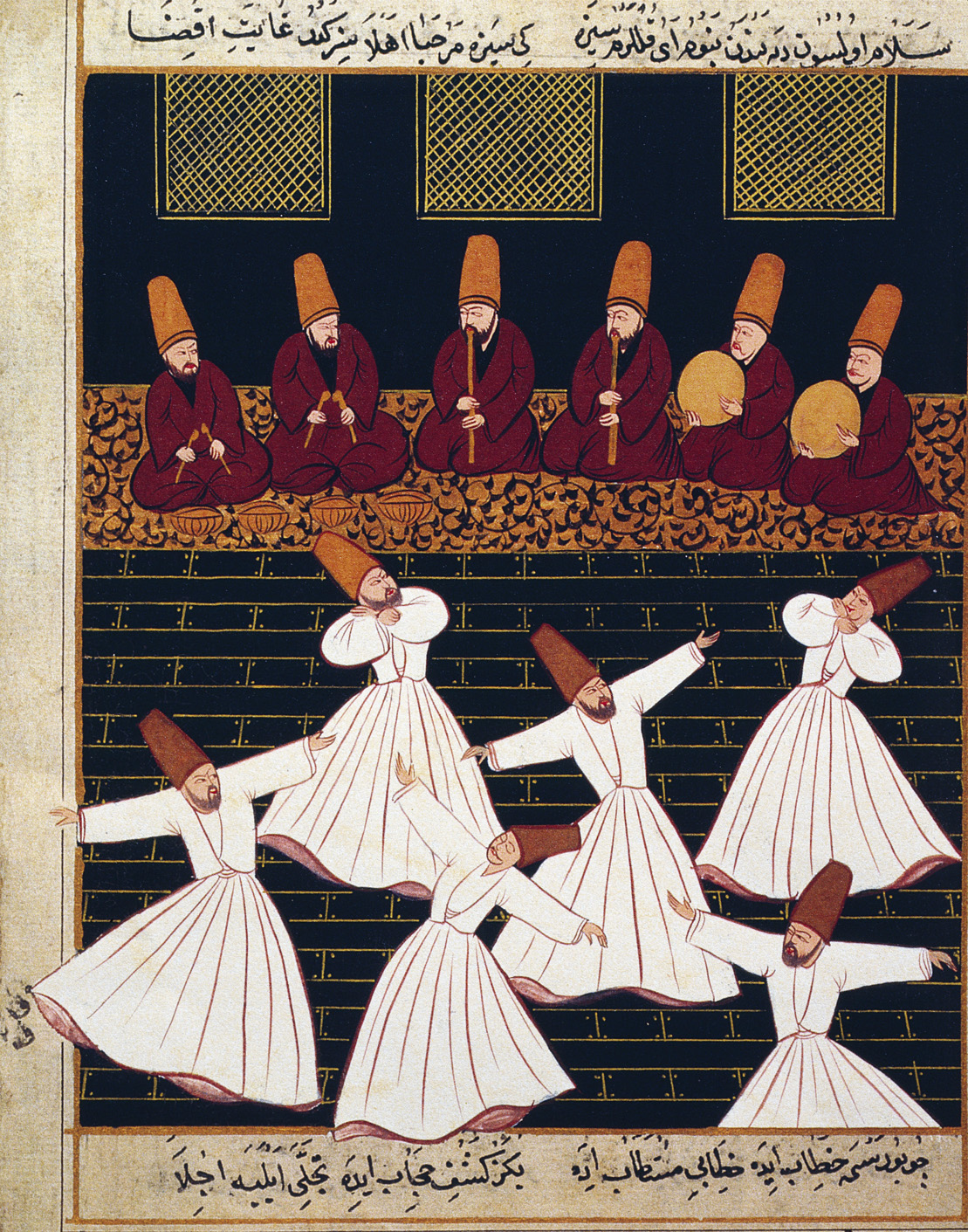 Ritual of the whirling dervishes at Konya, seventeenth century.
