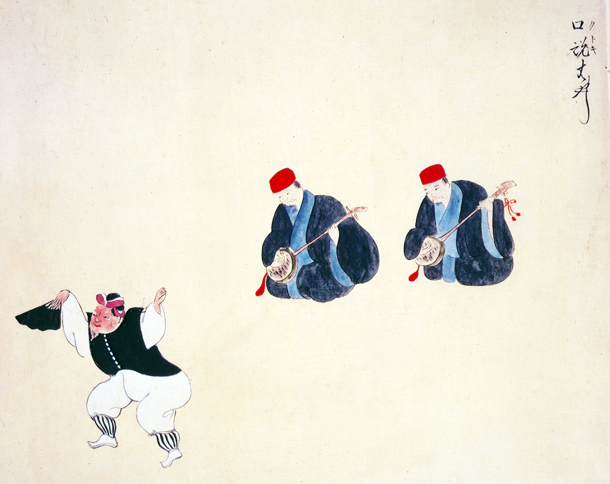 Dancer and musicians, illustration from Musical Perfomances of Ryukyu, Japan, nineteenth century. © British Library Board, All Rights Reserved/The Bridgeman Art Library International.