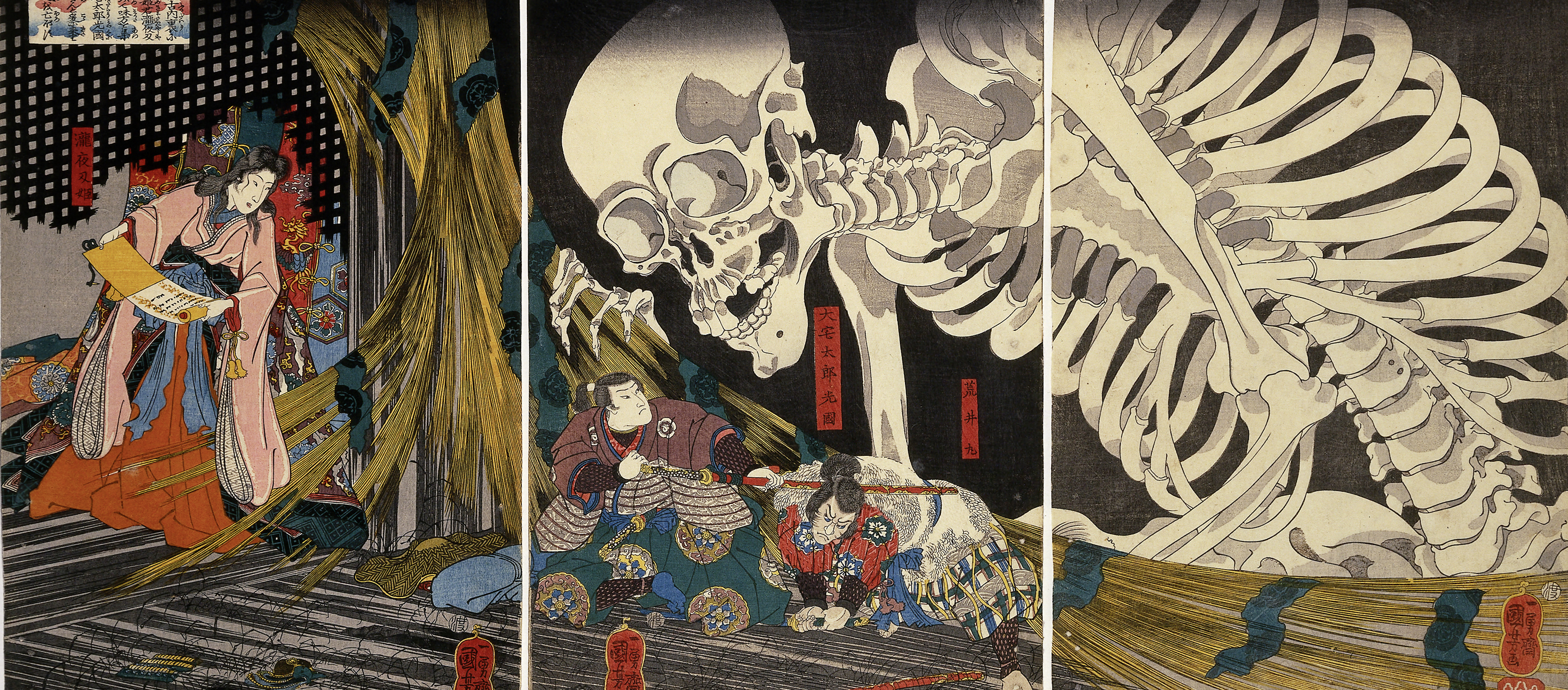 . Princess Takiyasha, tenth-century conspirator against the Japanese emperor, summons a skeleton to frighten government officials searching for her, by Utagawa Kuniyoshi, c. 1844.