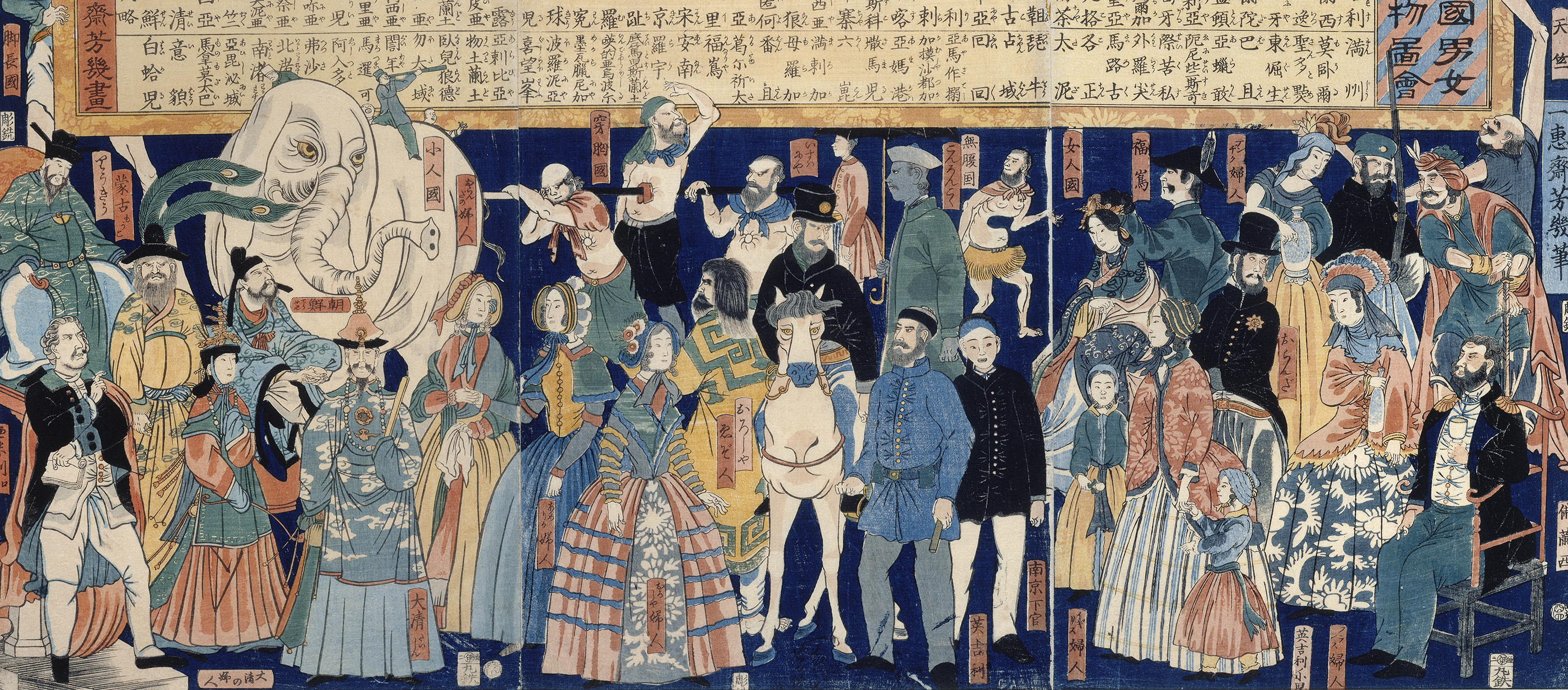 Pictures of Men and Women From All Nations, by Utagawa Yoshiiku, 1861.