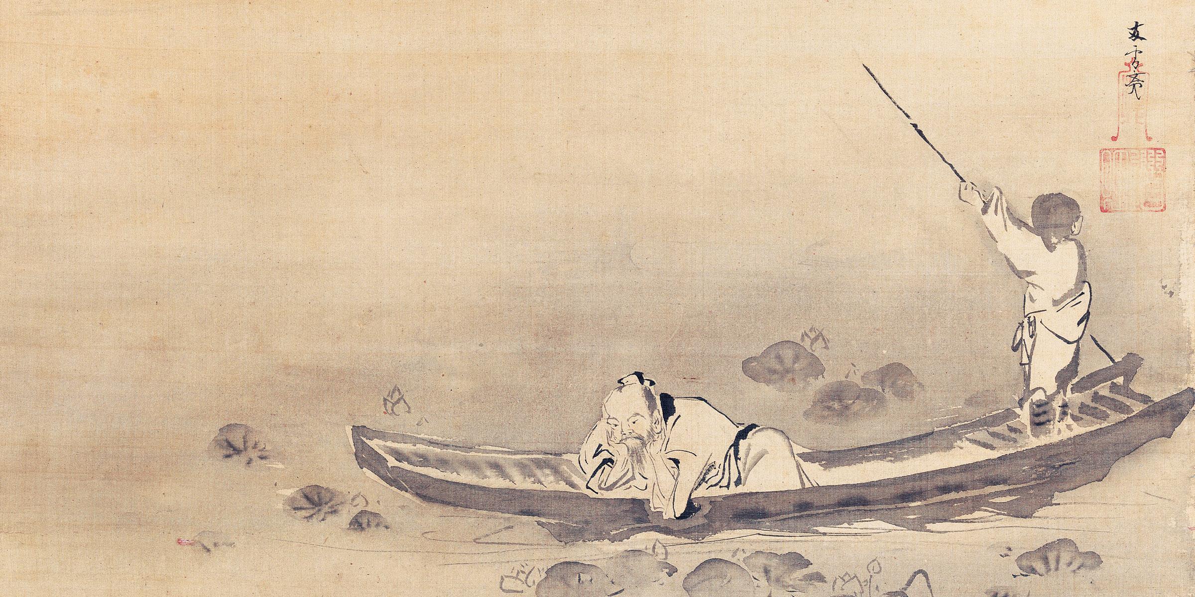 Zhou Maoshu Admiring Lotuses, by Yusetsu, mid-seventeenth century.