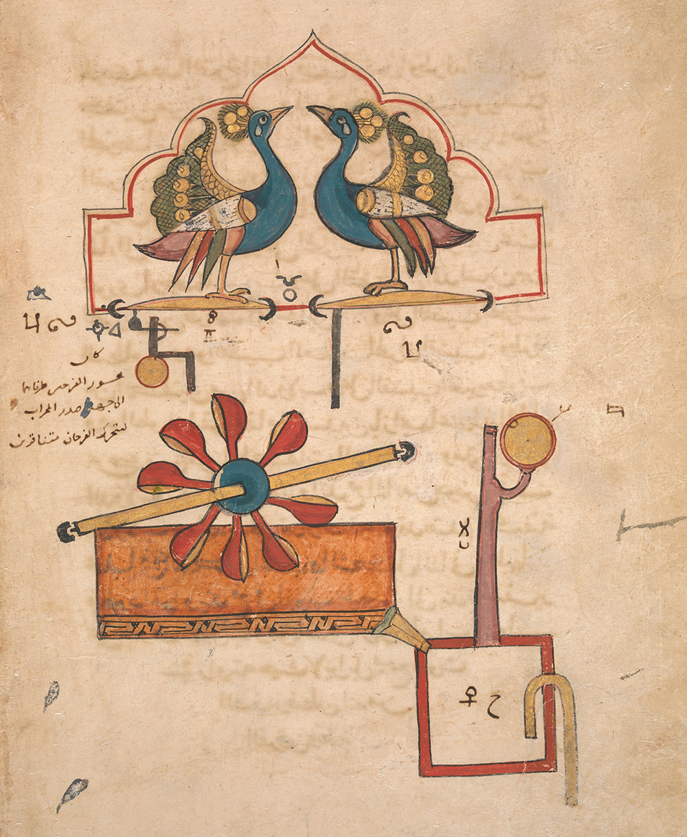 Water Clock of the Peacocks, miniature from a 1315 edition of al-Jazari's Book of Knowledge of Ingenious Mechanical Devices.