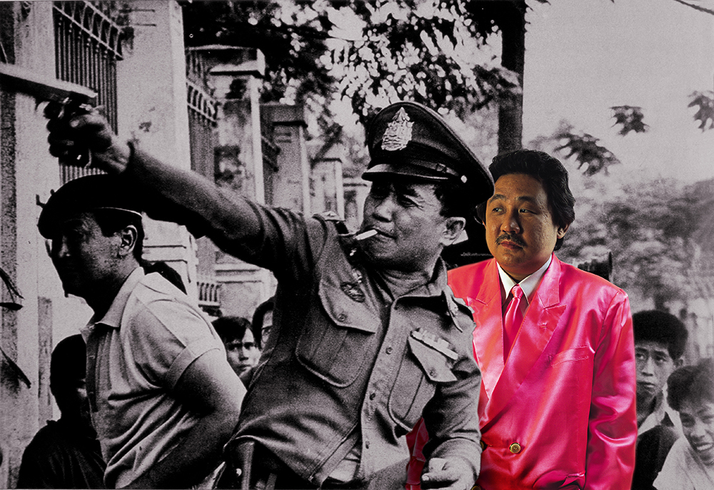 Horror in Pink #2 (6 October 1976 Rightwing Fanatics' Massacre of Democracy Protesters), by Manit Sriwanichpoom, 2001.