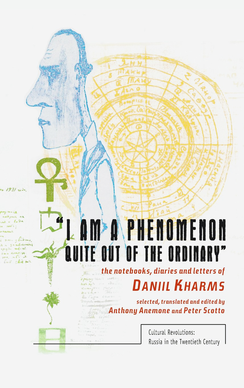 I Am a Phenomenon Quite Out of the Ordinary