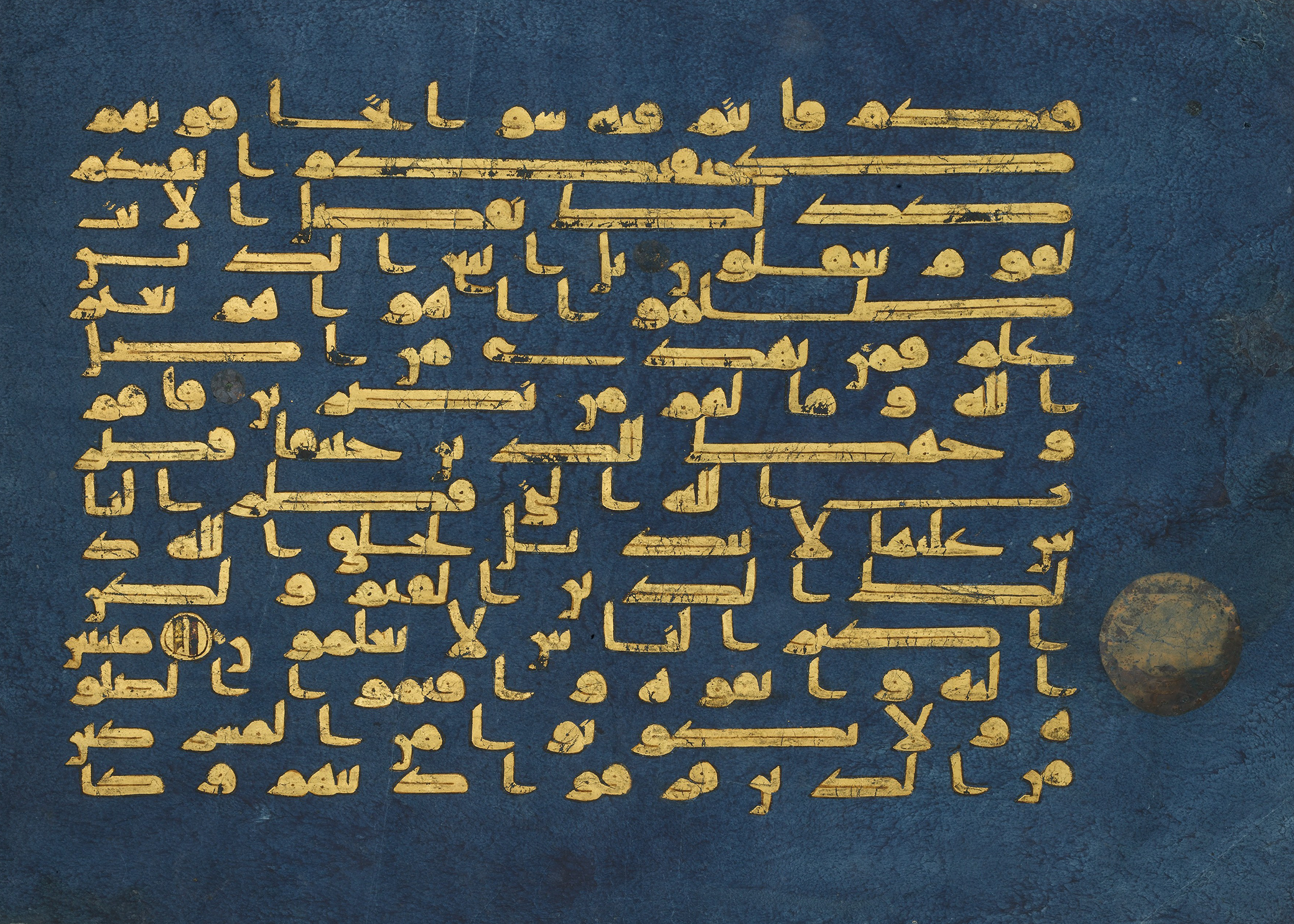The History of the Shariʿa | Lapham's Quarterly