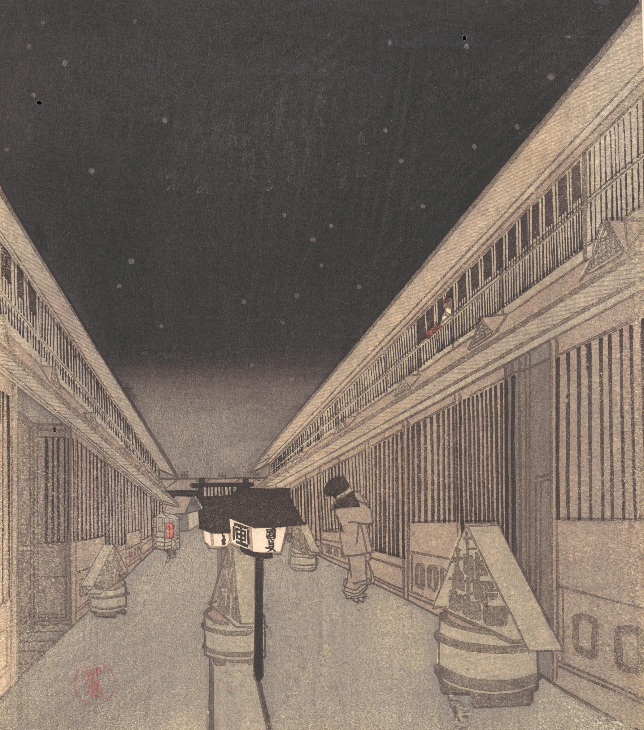 Main Street of the Yoshiwara on a Starlight Night.