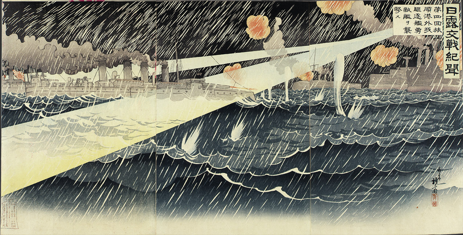 """""""News of Russo-Japanese Battles: For the Fourth Time Our Destroyers Bravely Attack Enemy Ships Outside the Harbor of Port Arthur,"""" by Migita Toshihide, March 1904. Ukiyo-e print from the Sharf Collection, Museum of Fine Arts, Boston."""