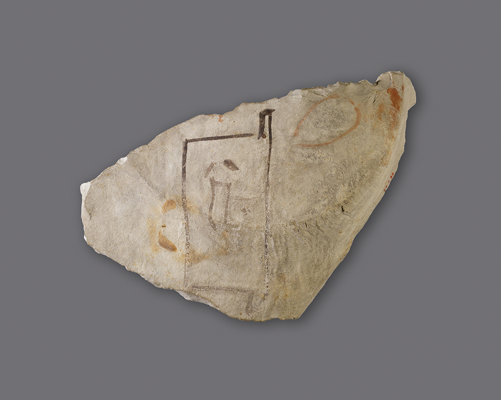 Ostracon with sketch of a door, Egypt, c. 664 BC.