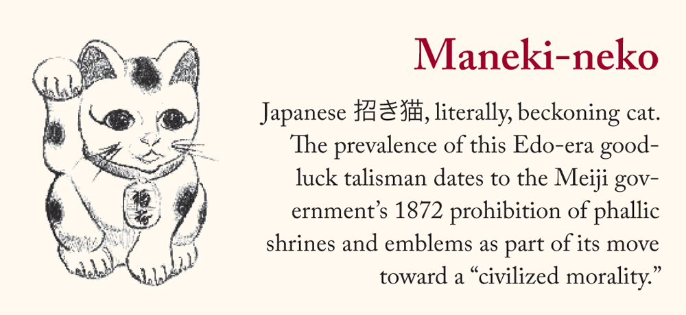 Japanese beckoning cat, a lucky talisman.