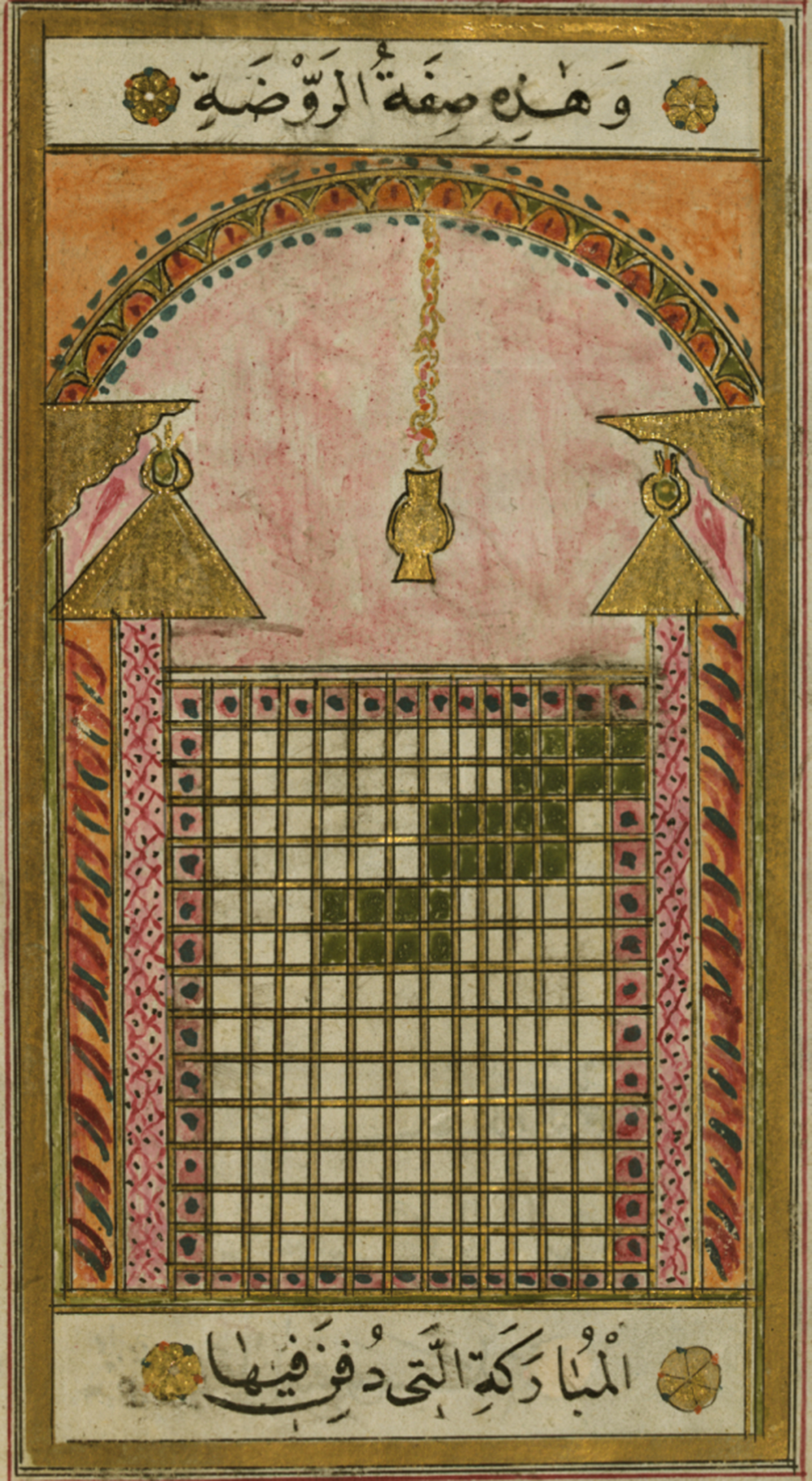 "Mosque compound in Medina with the tombs of Muhammad, Abu Bakr, and Umar, from ""Collection of Prayers for the Prophet Muhammad,"" by Muhammad al-Jazuli, seventeenth century. The Walters Museum."