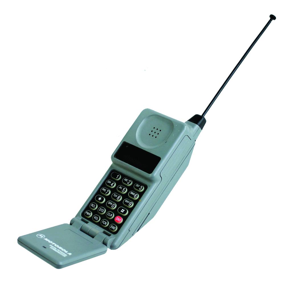A circa 2000 Motorola flip phone.