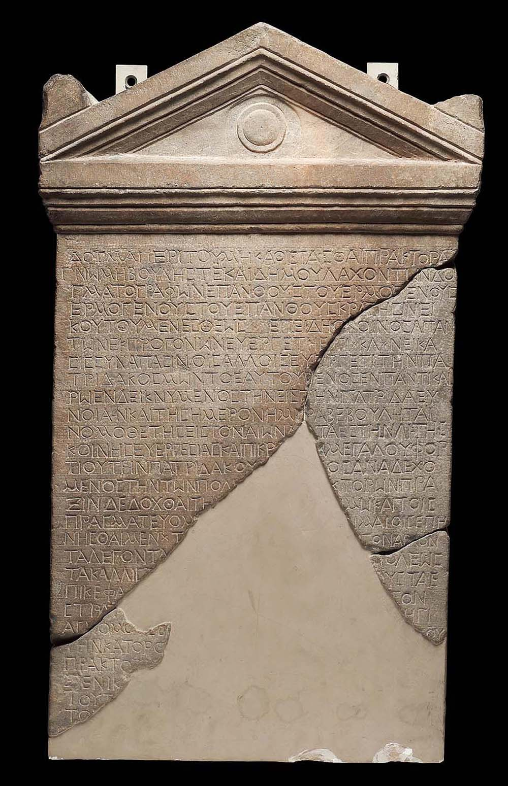 Decree not to appoint tax collectors, Greek, Roman imperial period.