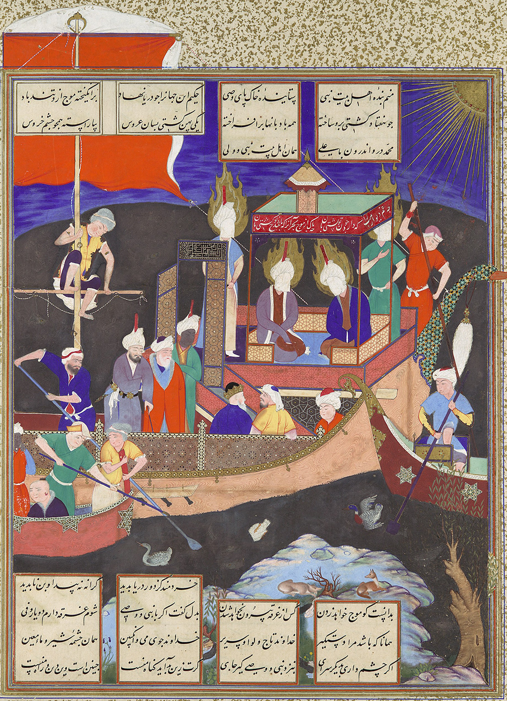 "Mirza Ali, ""Firdausi's Parable of the Ship of Shi'ism,"" folio 18v from the Shahnama (Book of Kings) of Shah Tahmasp, ca. 1530–1535. Metropolitan Museum of Art, Gift of Arthur A. Houghton Jr., 1970."