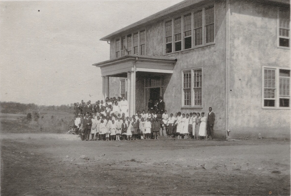 Sparta Agricultural and Industrial Institute, Georgia. Jean Toomer Papers, James Weldon Johnson Memorial Collection in the Yale Collection of American Literature, Beinecke Rare Book and Manuscript Library, Yale University.