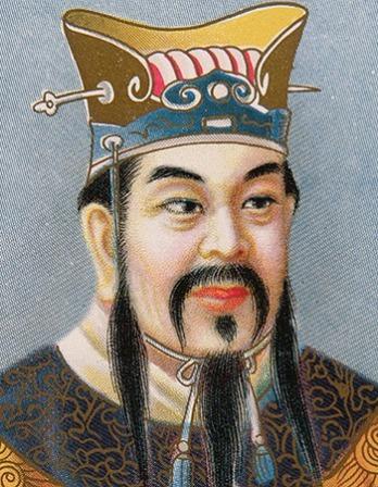 Chinese philosopher Confucius.