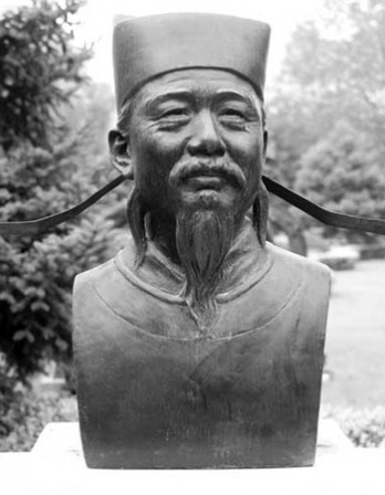 Bust of Chinese astronomer and high official Shen Kuo.