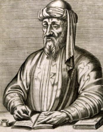 Neoplatonist Greek philosopher Porphyry.