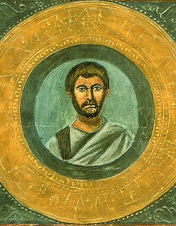 Roman playwright Terence.