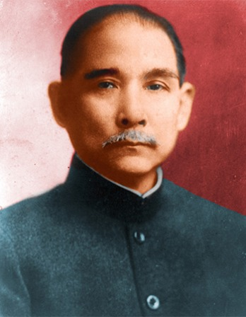 Photograph of Chinese nationalist leader Sun Yat-Sen.