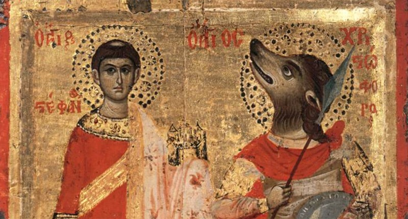 St. Stephen and St. Christopher, Russian icon, seventeenth century.