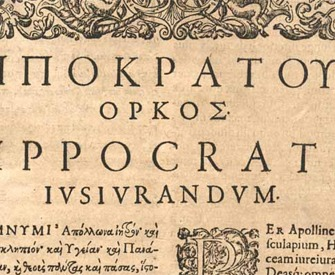 The Hippocratic Oath in Greek and Latin, 1595.