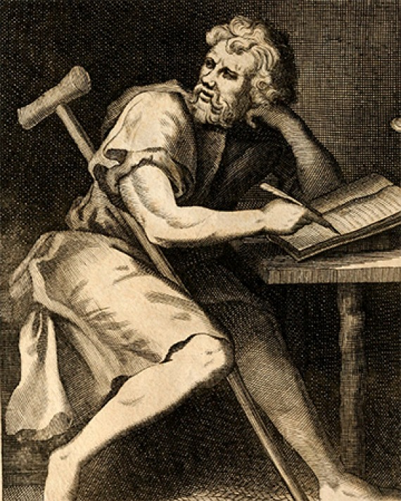 Greek philosopher Epictetus.
