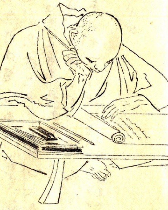 essays in idleness by yoshida kenko 35 quotes from essays in idleness: the tsurezuregusa of kenkō: 'to sit alone in the lamplight with a book spread out before you and hold intimate convers.