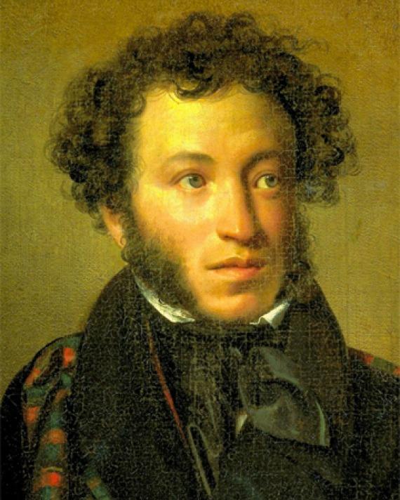 Color portrait of Russian poet, novelist, and dramatist Aleksandr Pushkin.