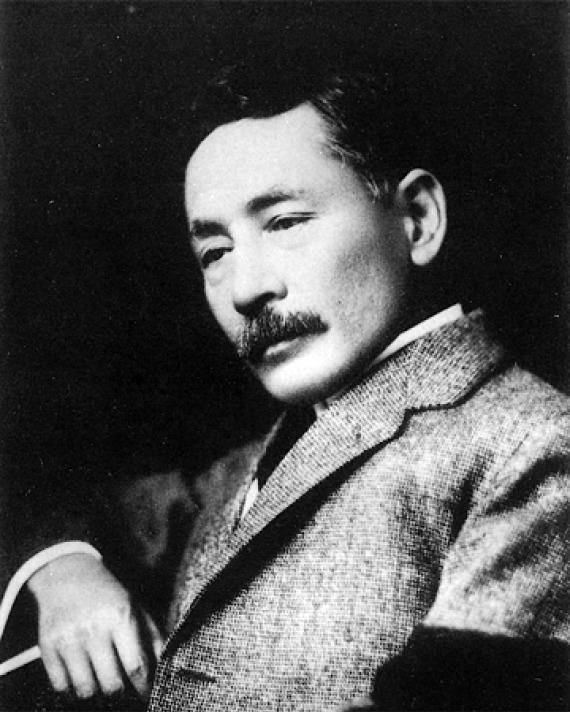 Photograph of Japanese novelist Natsume Sōseki.