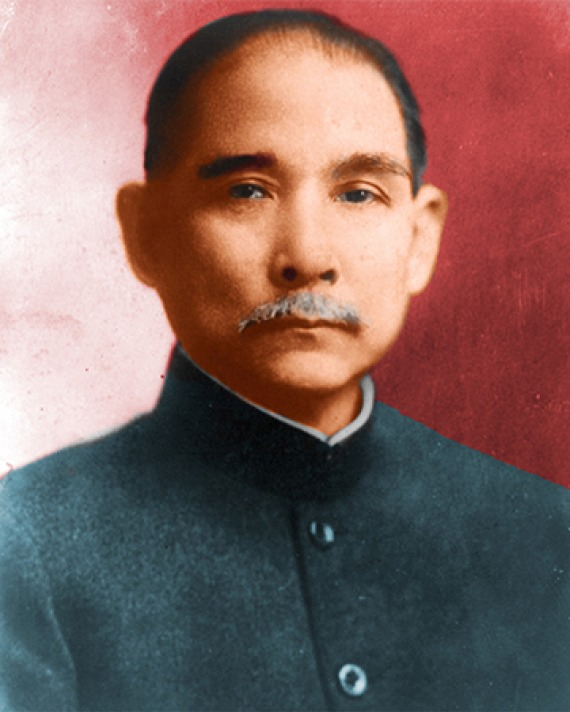 Photograph of Chinese nationalist leader Sun Yat-Sen.