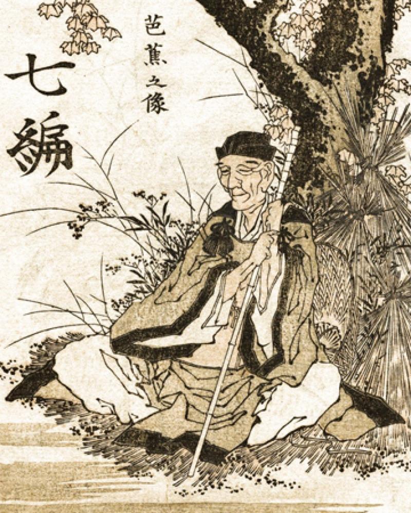Image of Japanese haiku poet Matsuo Bashō.