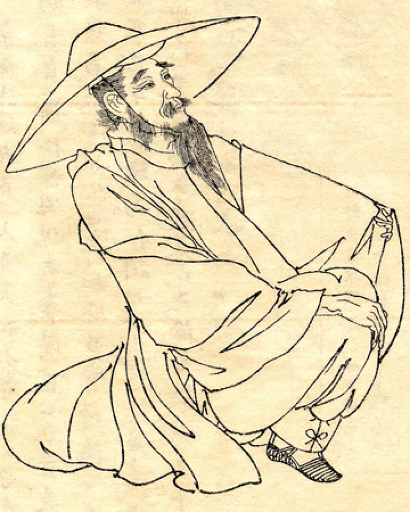 Image of Japanese poet Kakinomoto Hitomaro.