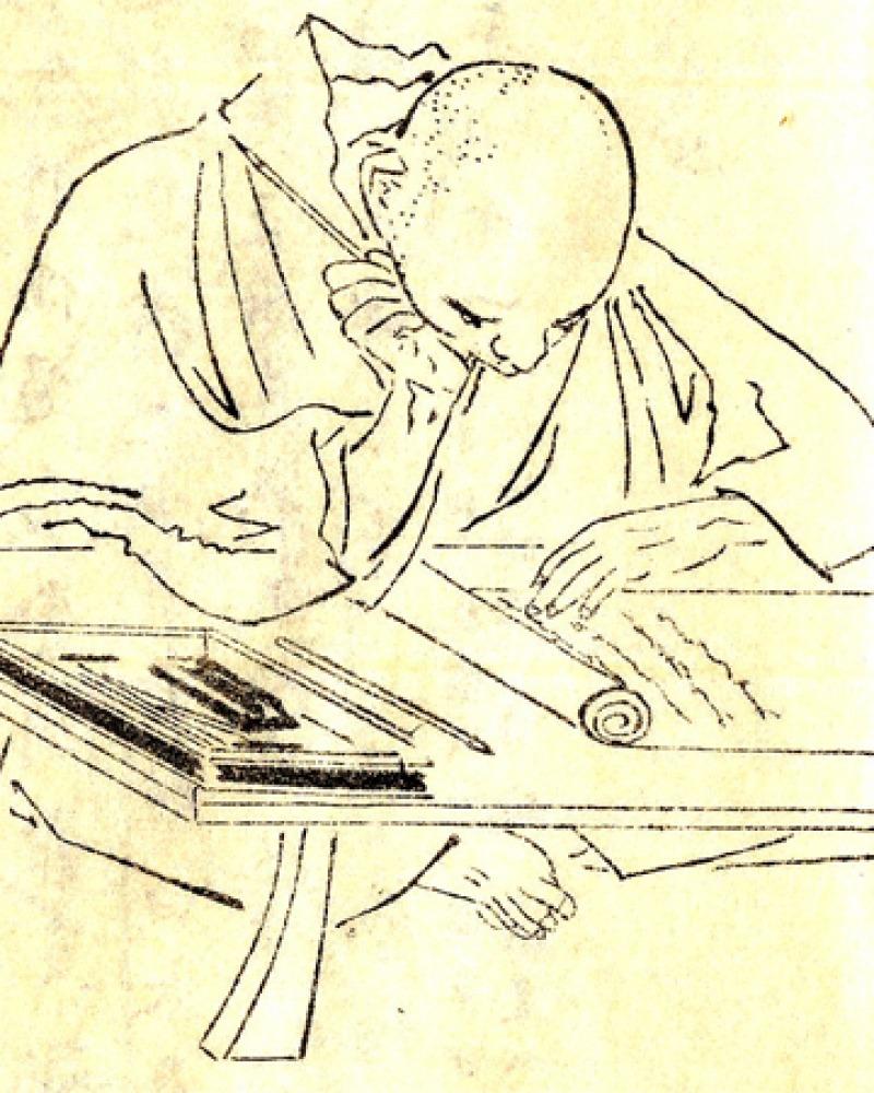 Image of Japanese poet and essayist Yoshida Kenko.
