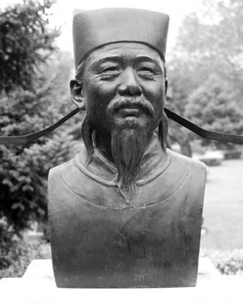 a biography of shen kua a chinese astronomer This book also contains his work on mathematics, astronomy, cartography, optics and medicine in 1074 shen devised a new calendar around 1080 shen kua claimed that fossilised plants were evidence for changes in climate.
