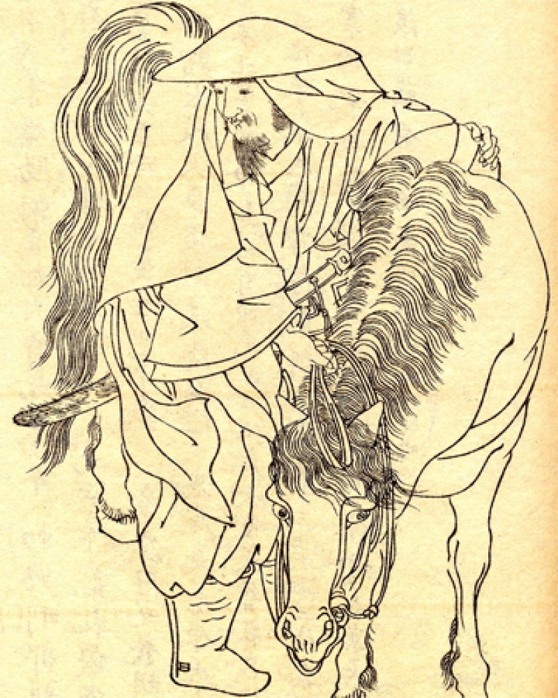 Image of Japanese poet Ōtomo Tabito with horse.